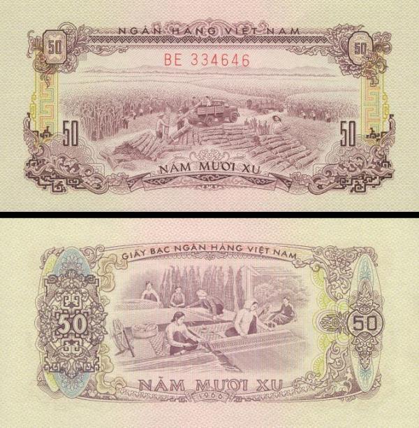 50 Xu Vietnam 1966 (1975), P39a