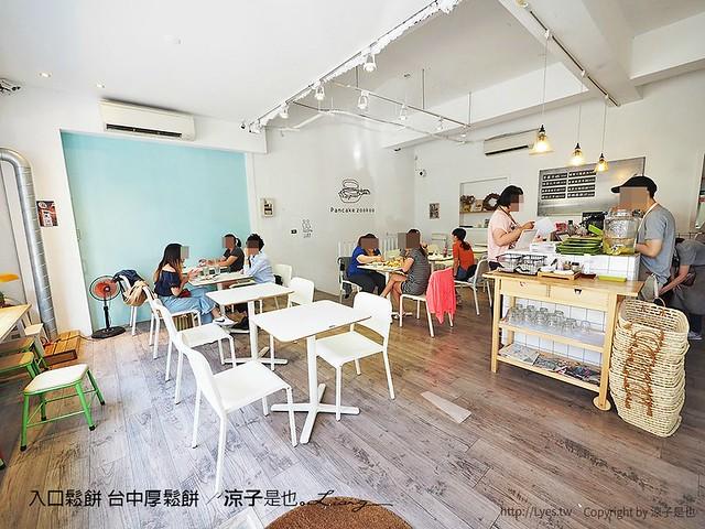 入口鬆餅 台中厚鬆餅 27