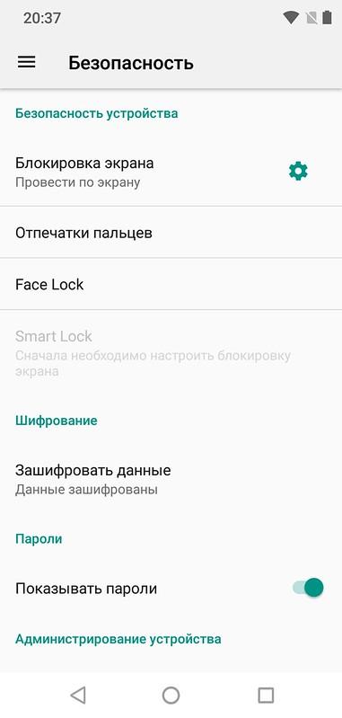 Screenshot_20180331-203756