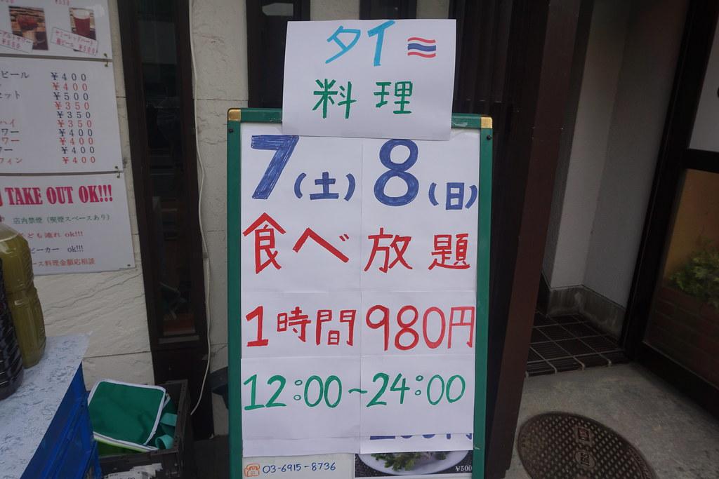 さくら祭り(桜台)