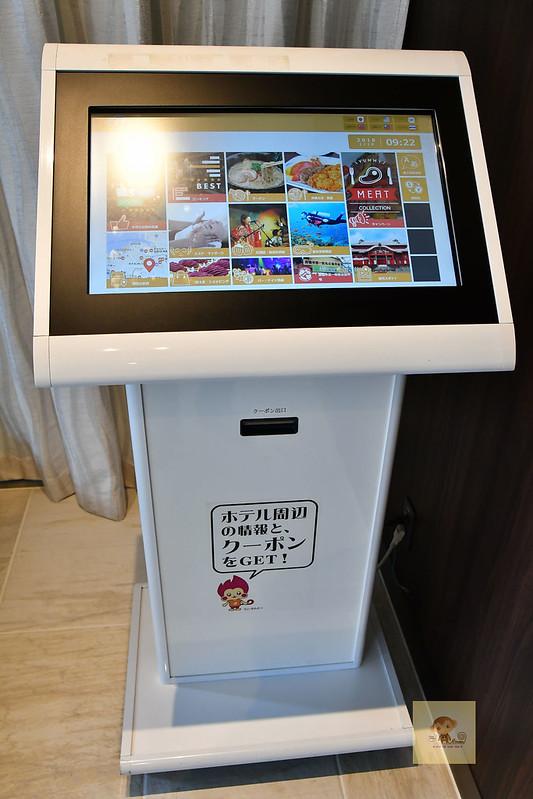 沖繩WBF水之都那霸酒店-107