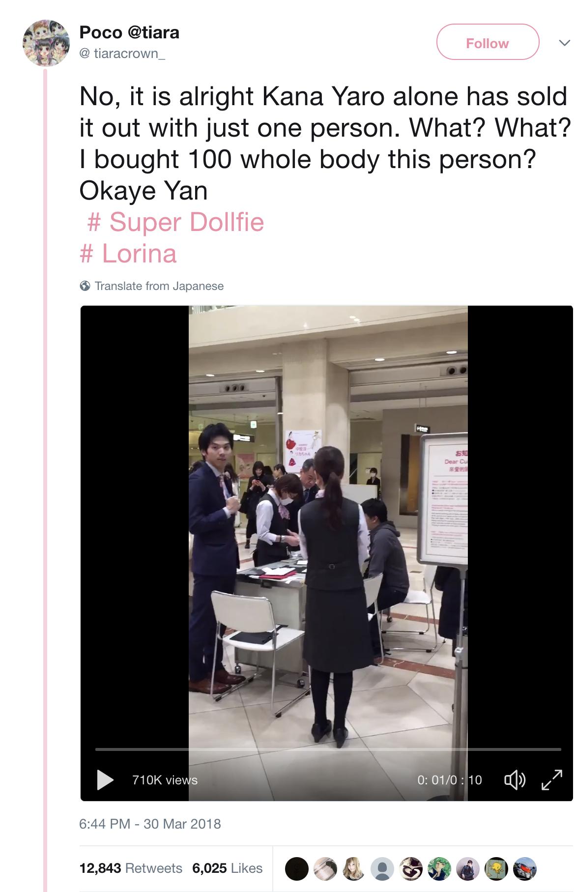Volks Disappointment At Takashiyama Nippon