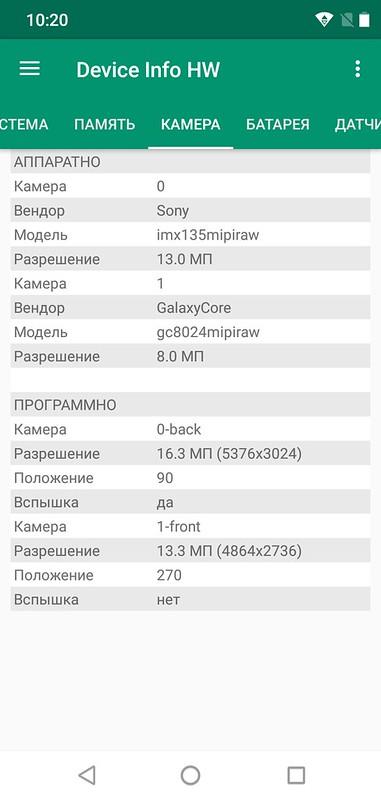 Screenshot_20180402-102035