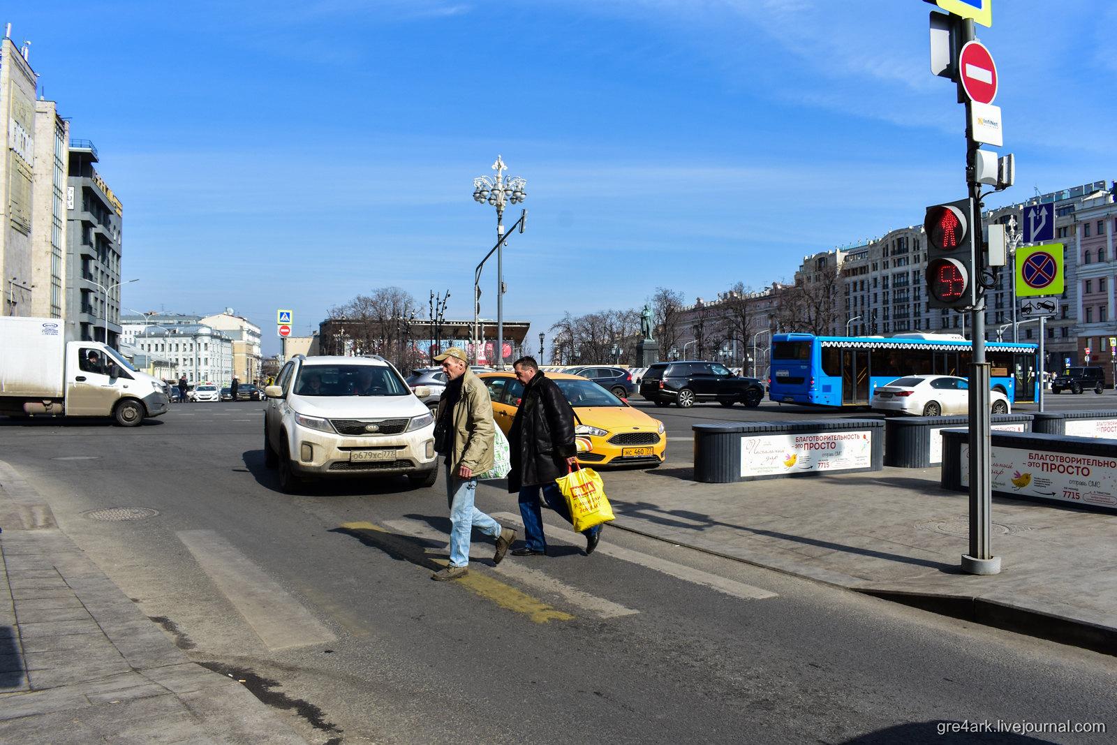 Питерская зараза на московских улицах