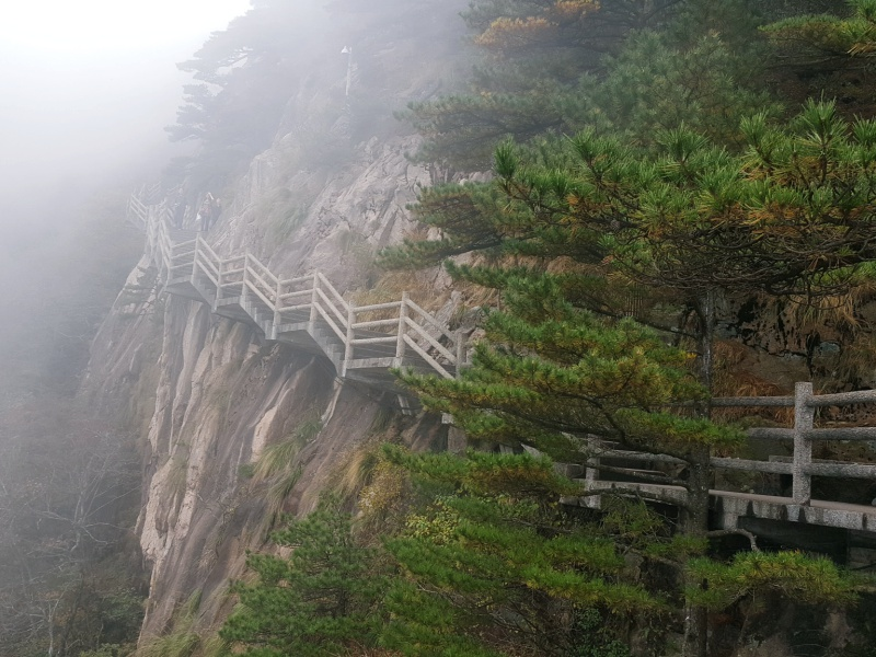 Huangshan trail