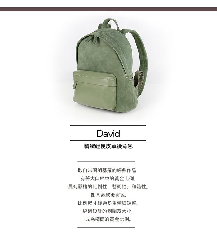 03_david_details-green-1-700