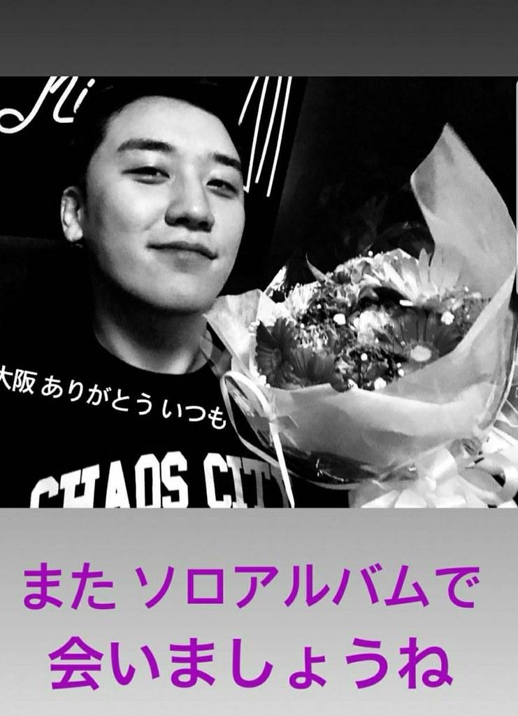 BIGBANG via sachiemonbanzay - 2018-04-13  (details see below)