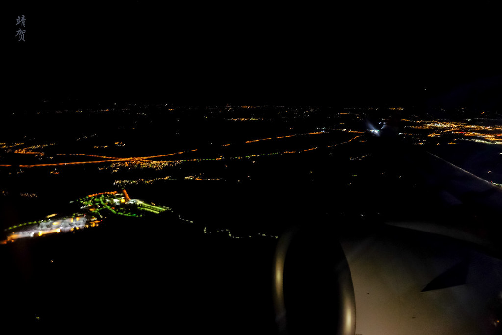 Take-off from OSL