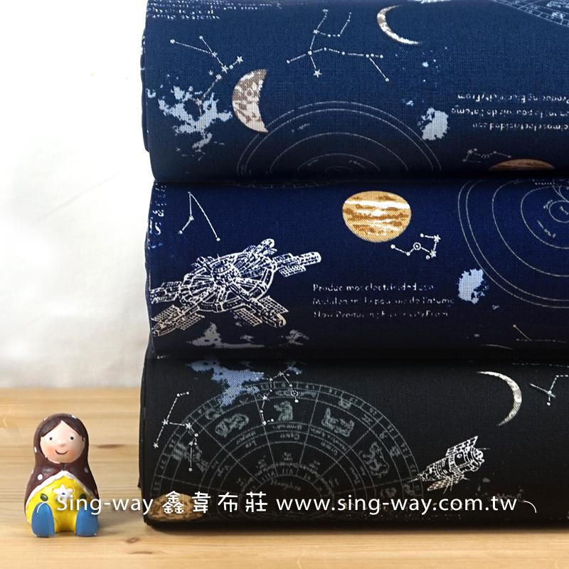 科技世界 天文 行星 星球 12星座羅盤 星象 科幻 外太空  手工藝DIy拼布布料 CF550655