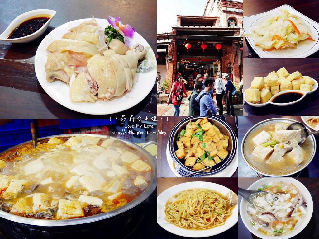 深坑老街好吃豆腐餐廳推薦故鄉