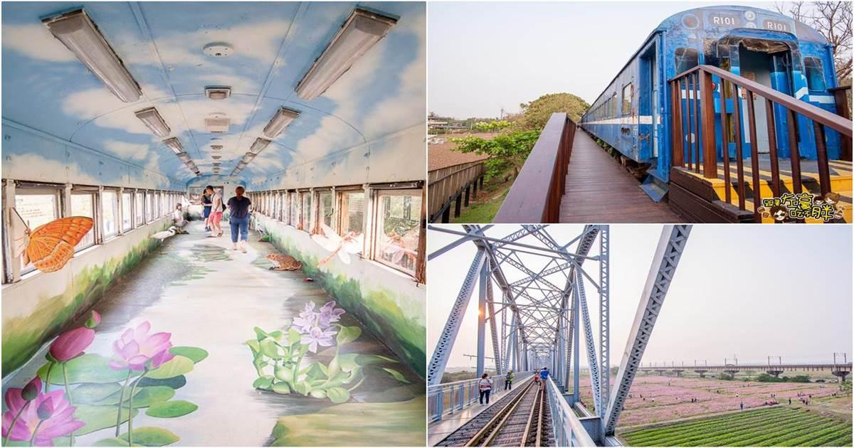 舊鐵橋(屏東端)花海