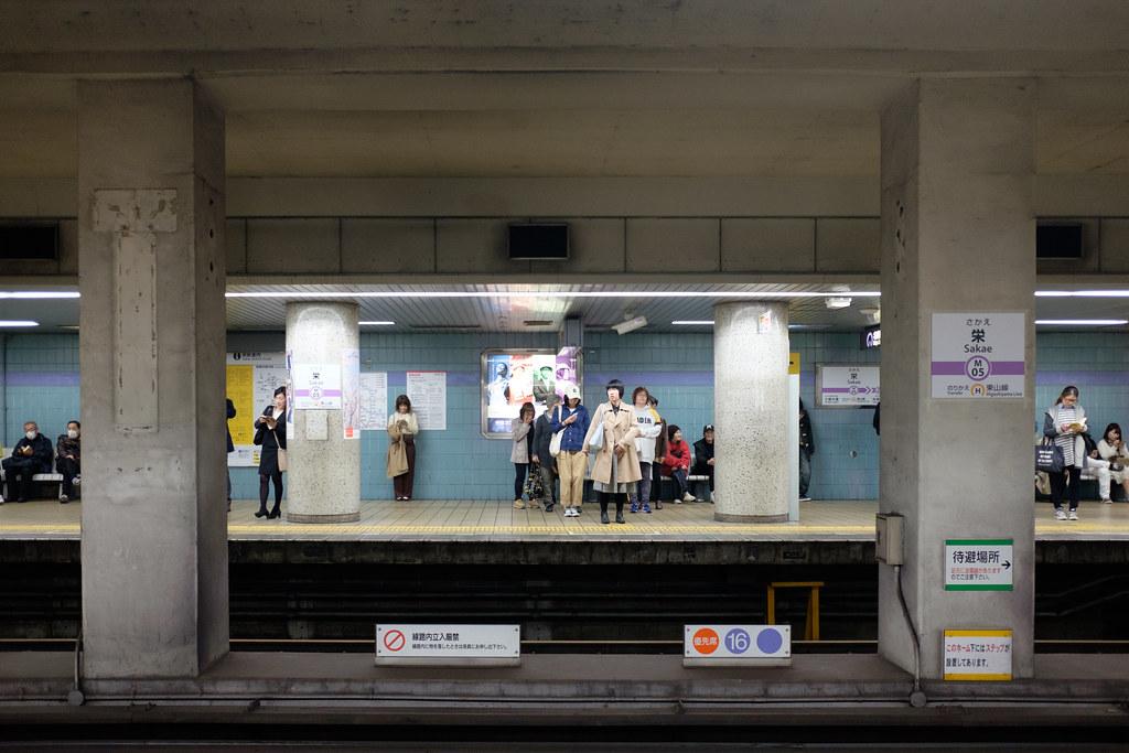 名古屋市営地下鉄栄駅 2018/03/26 X7000417