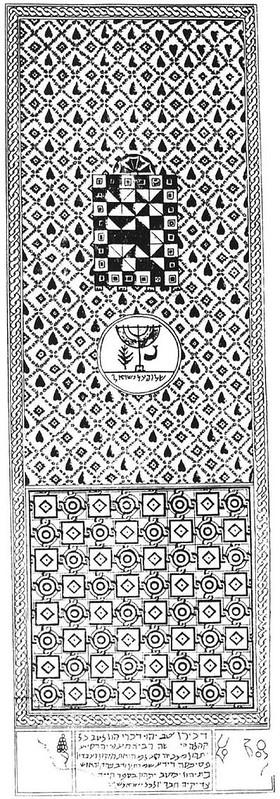 Jericho-synagogue-mosaic-baramki-sw-395