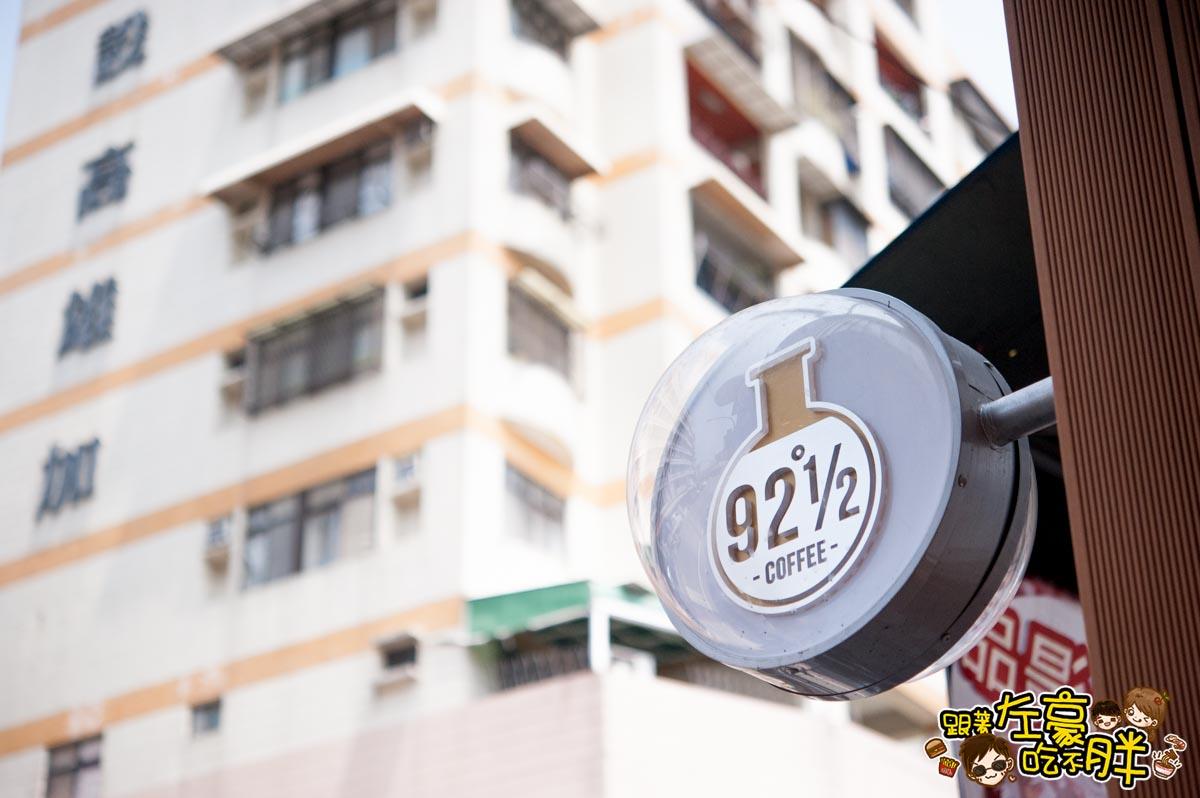 92度半咖啡(德祥店)-50