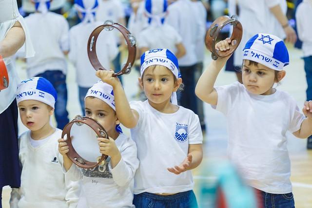 יום העצמאות בגני הילדים