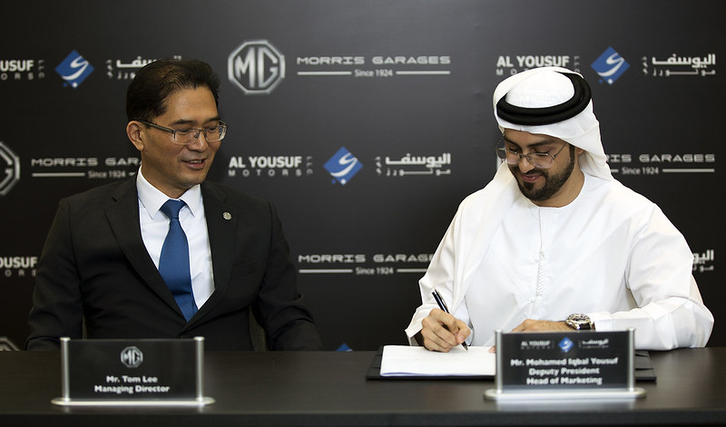 MG signs new partnership with Al Yousuf Motors to cover the UAE market 3