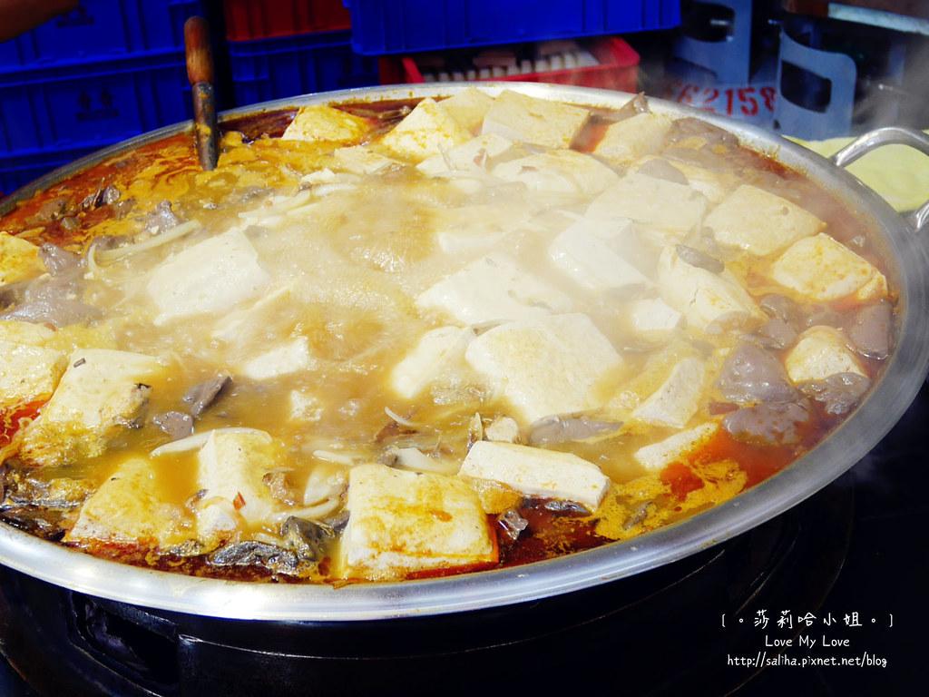 深坑老街素食豆腐餐廳故鄉 (8)