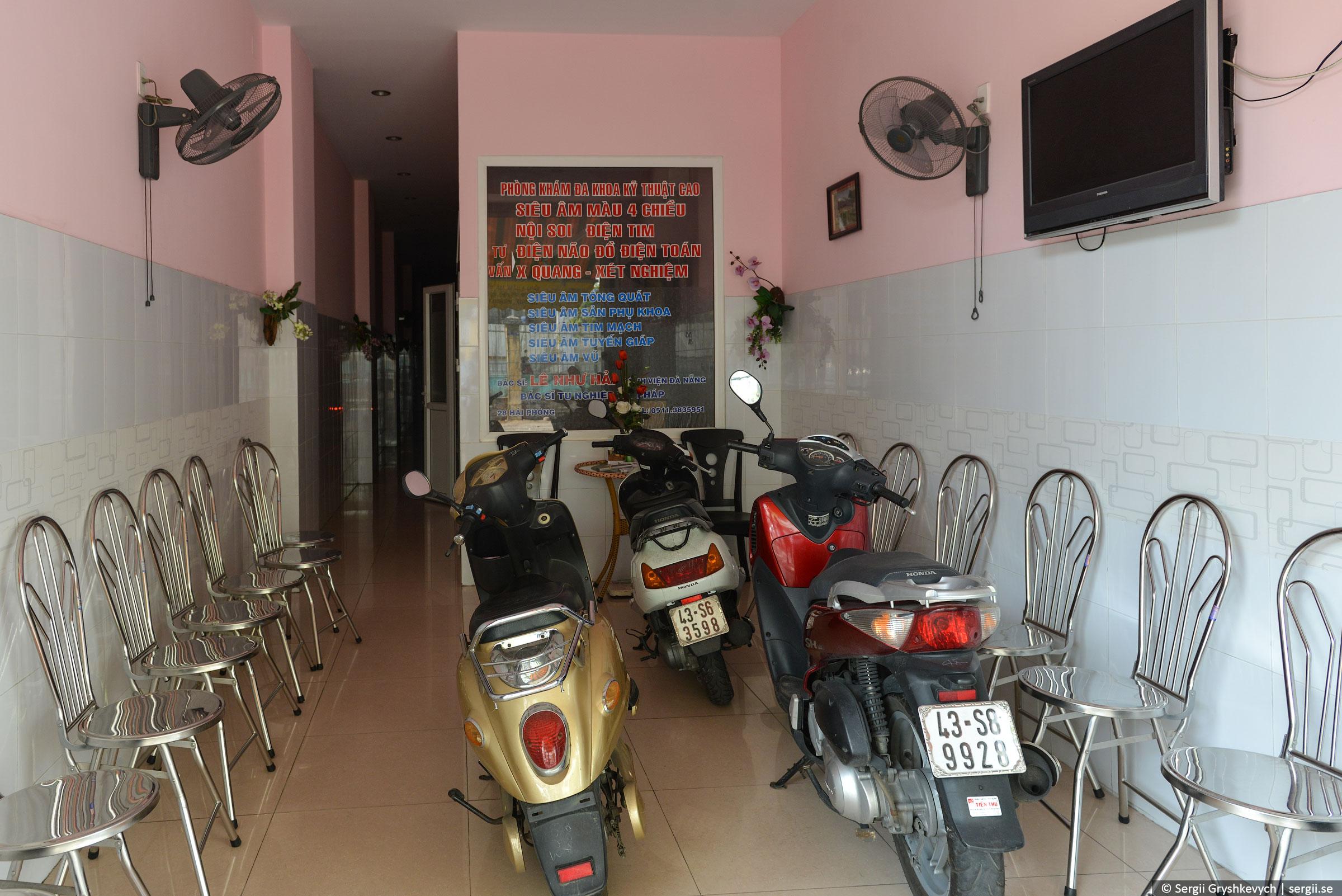 da-nang-vietnam-2014-9