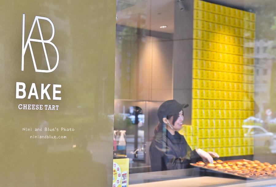 bake cheese tart 起司塔 台中 台北中山15