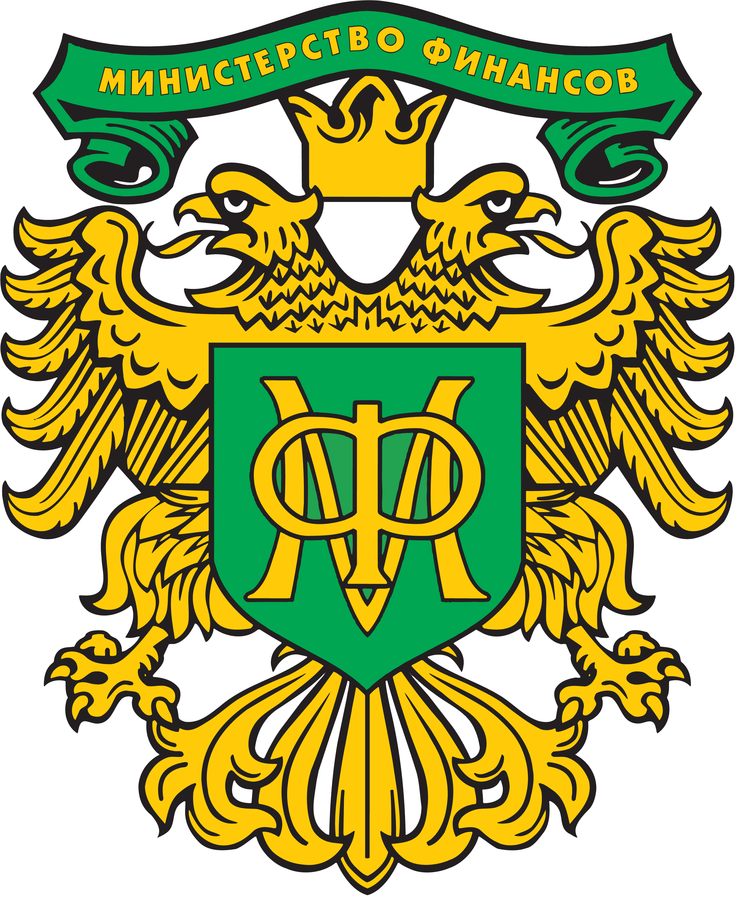 The emblem of the Ministry of Finance of the Russian Federation (Russian Federation)