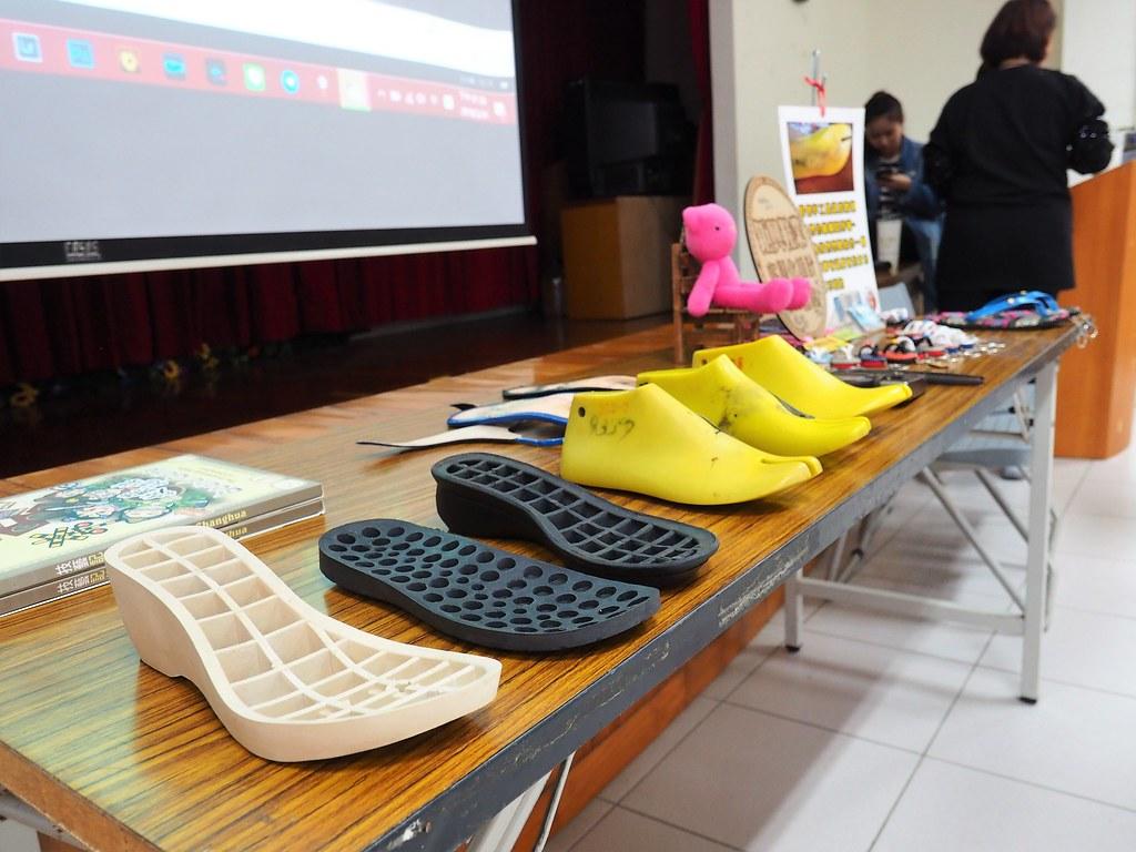 鉅興手工鞋DIY (1)