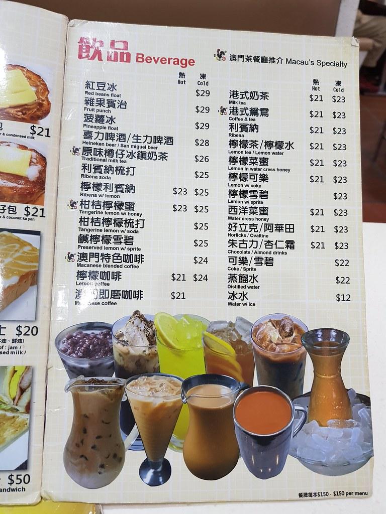@ 澳門茶餐廳 Macau Restaurant at 九龍尖沙咀樂道 25-27地下 Kowloon Tsim Sha Tsui Lock Road