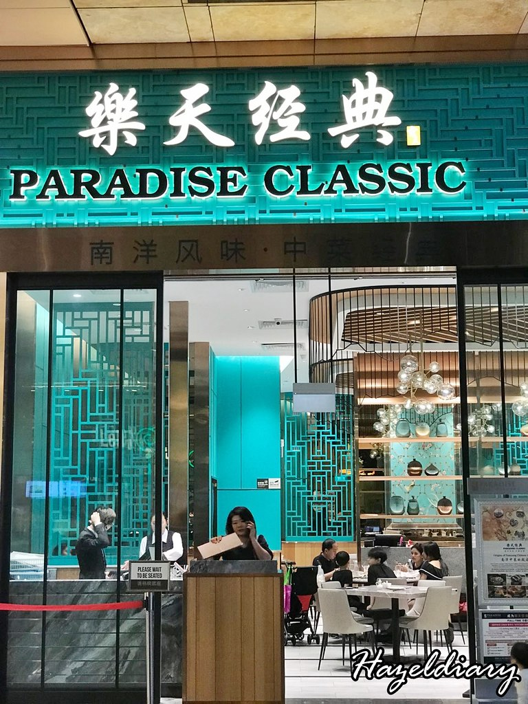 Paradise Classic RWS