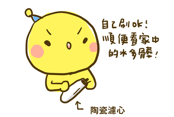 vitaway維他惠_07