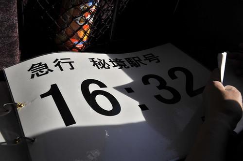 20111126-_DSC2106