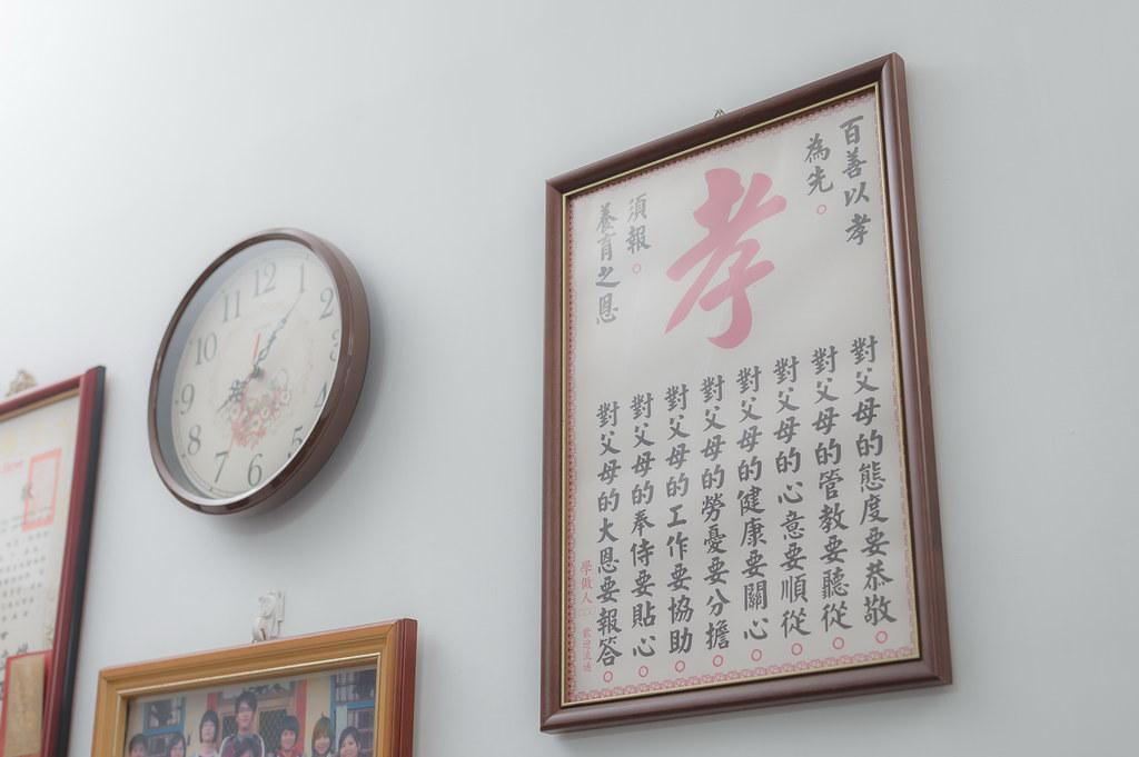 板橋喜宴軒推薦攝影阿宏_009