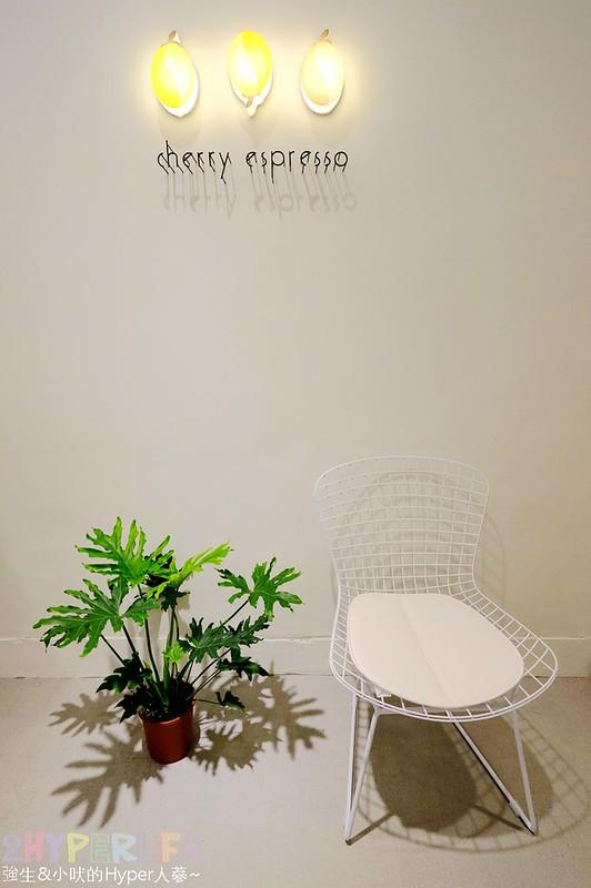 Cherry Espresso環境 (15)
