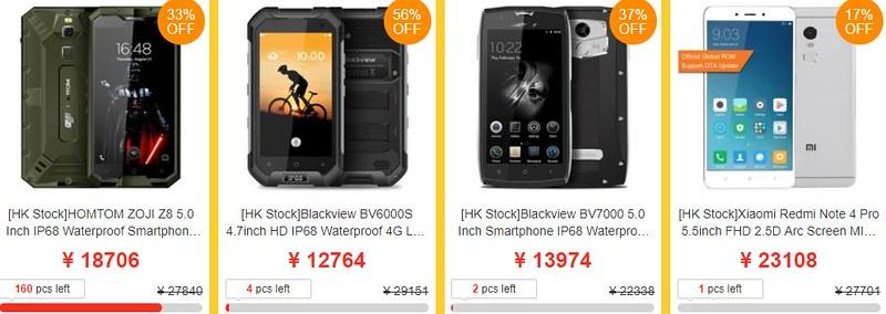 Geekbuying Mobile Mania sale (11)