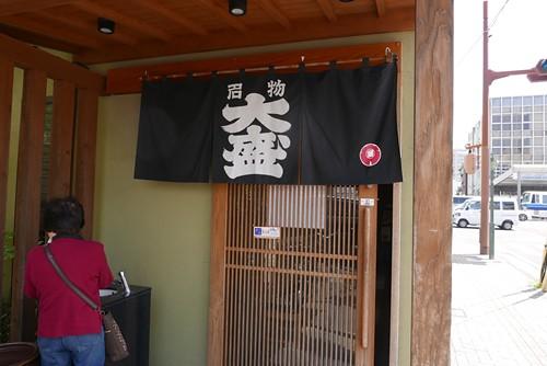 oomoriudonmiyazaki006