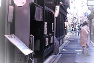 Maiko at Kyoto Ponto district