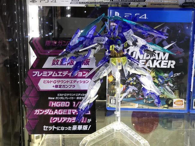 Gundam Build Divers_24