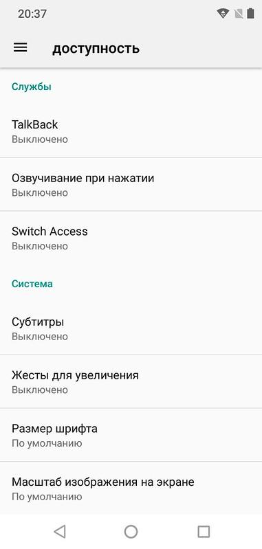 Screenshot_20180331-203732