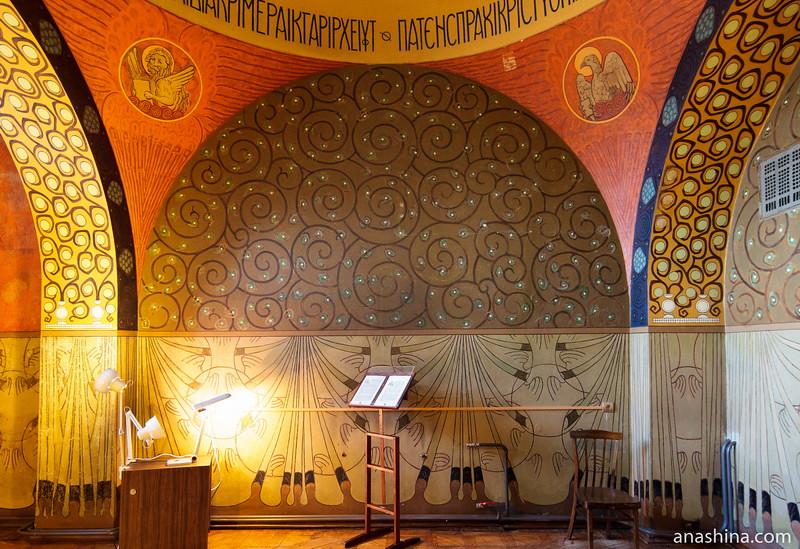 Стена молельни, особняк Рябушинского, Москва