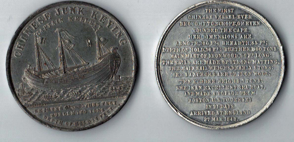 The medal made for the arrival of the junk Keying in Britain.