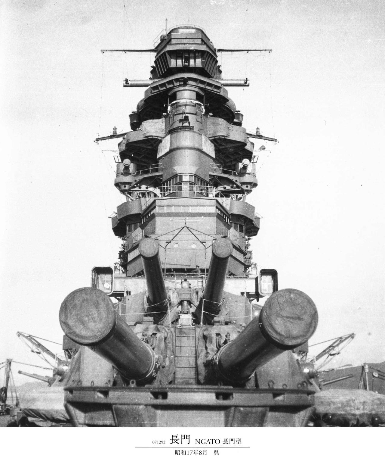 The battleship Nagato , August 1942