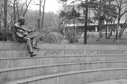 Vladivostok 14-04-2018 (23)