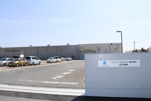 フォーアールエナジ―浪江工場
