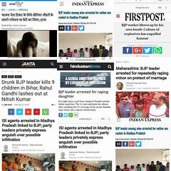 Pic 1: टिकट के लिए अपनी बेटी को बेचे भाजपाई Pic 2: सेक्स रैकेट चलाए भाजपाई Pic 3: बॉम्ब बनाते हुए खुद ही उड़ जाए भाजपाई Pic 4:दारू पीके 9 बच्चो को कुचल डाले भाजपाई Pic 5:अपनी ही बेटी का रेप करदे भाजपाई Pic 6:बच्चों का शोषण करे भाजपाई Pic 7:ISI से मिलके देश