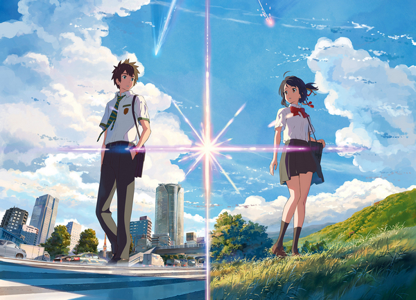 your name 00