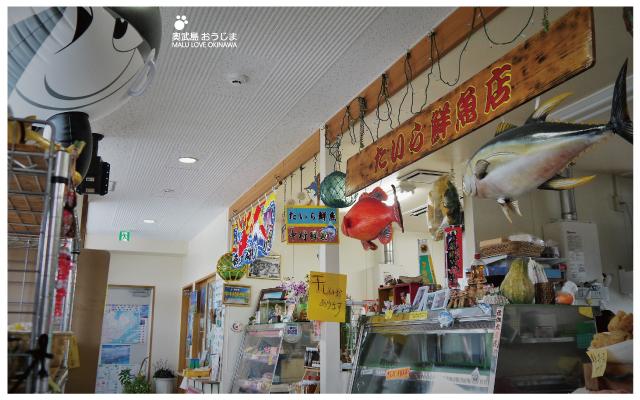 貓島(奧武島)中本鮮魚天婦羅-36