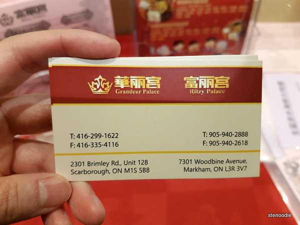 Ritzy Palace Chinese Cuisine business card