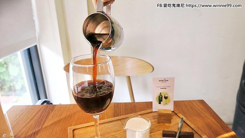 成真咖啡_180327_0005
