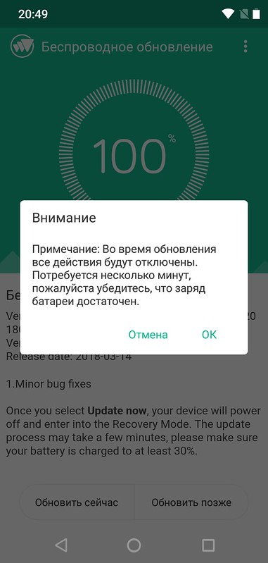 Screenshot_20180331-204926