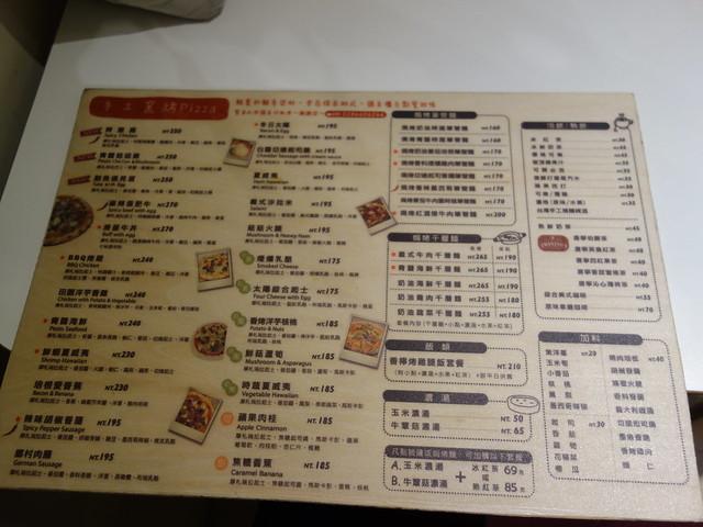 菜單@新北永和Joe's Pizza手工窯烤披薩