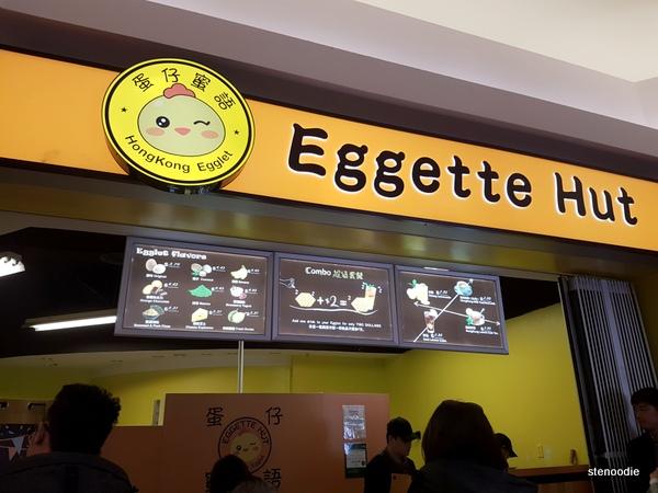 Eggette Hut storefront