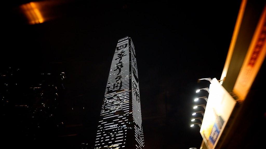 Ozone Hong Kong 6